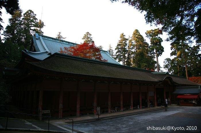 20101119_Kyoto-212_比叡山延曆寺 根本中堂_1.JPG