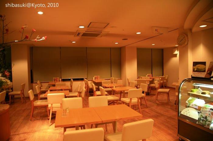 20101119_Kyoto-261_林屋茶園_1.JPG