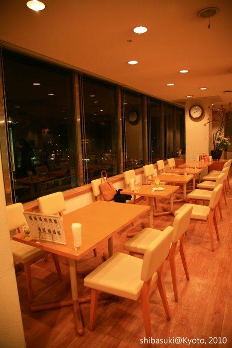 20101119_Kyoto-264_林屋茶園_1.JPG
