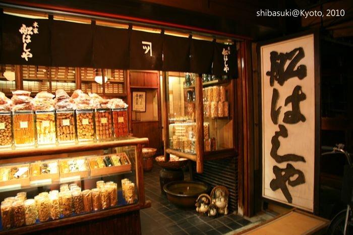 20101119_Kyoto-271_三條大橋旁_1.JPG