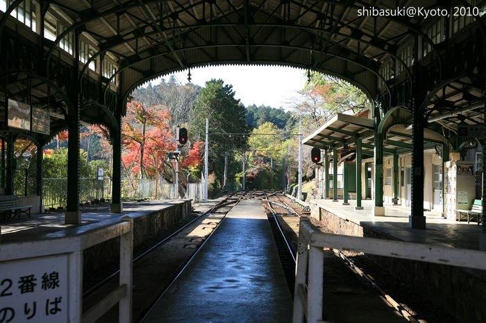20101119_Kyoto-5_八瀨比叡山口車站_1.JPG