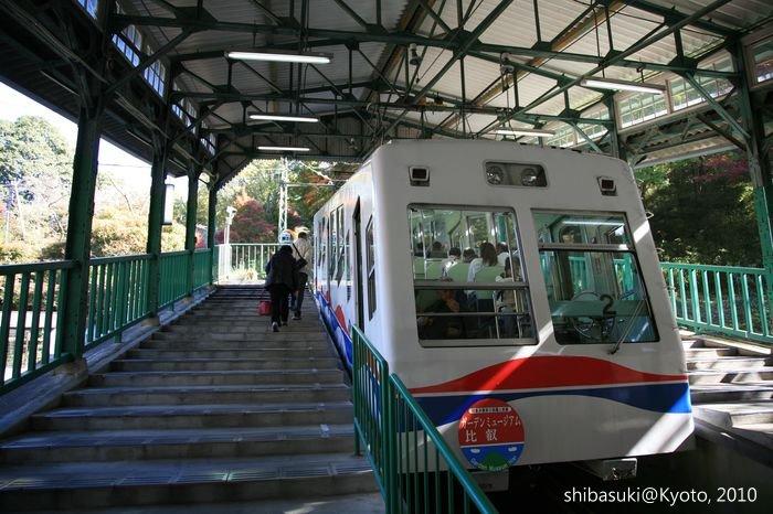 20101119_Kyoto-36_比叡山纜車八瀨站_1.JPG