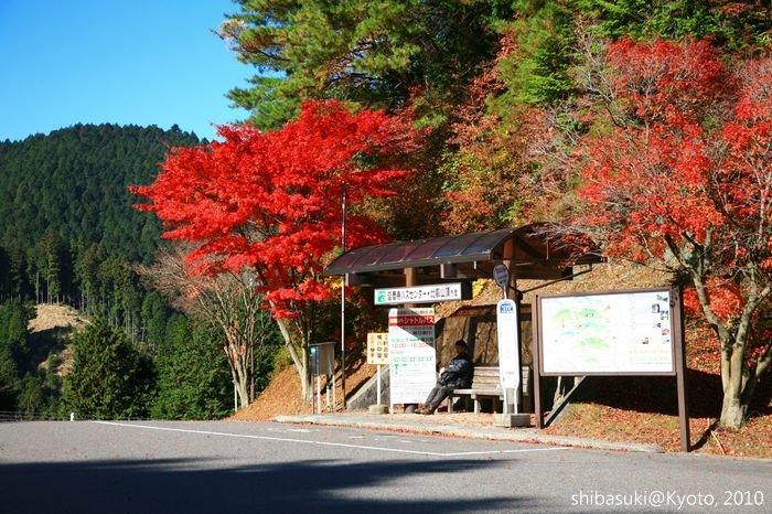 20101119_Kyoto-69_比叡山延曆寺 橫川_1.JPG