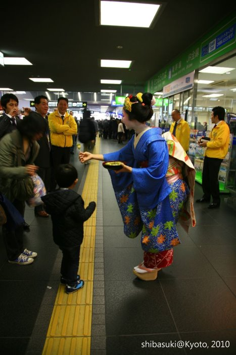 20101120_Kyoto-6_京都車站_1.JPG