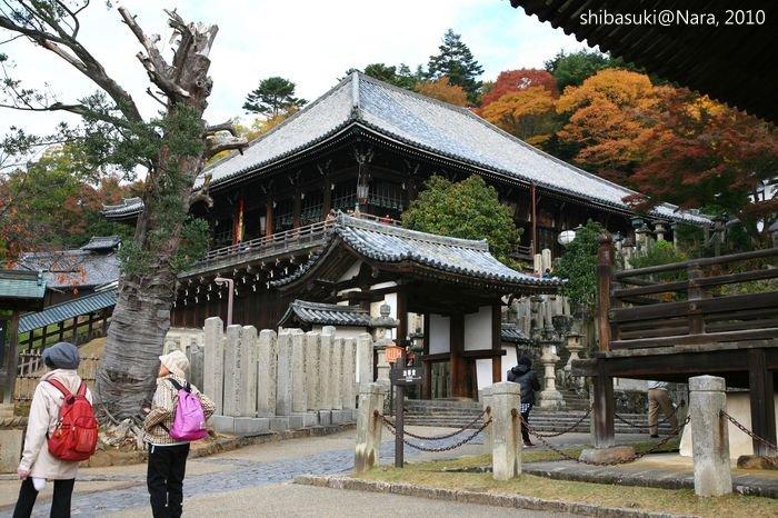 20101120_Nara-60_二月堂_1.JPG