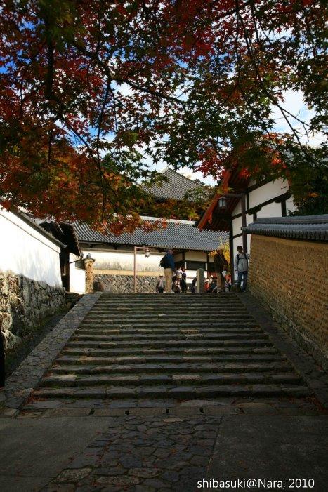 20101120_Nara-74_二月堂_1.JPG