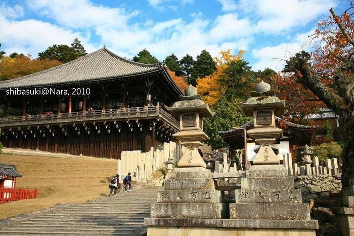 20101120_Nara-75_二月堂_1.JPG