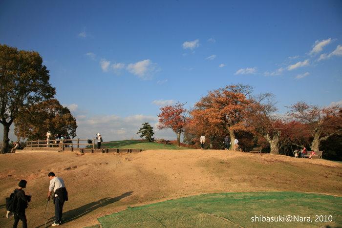 20101120_Nara-152_若草山山頂_1