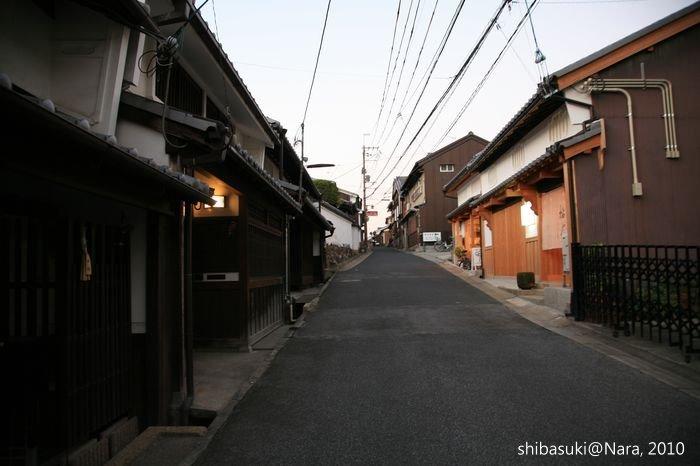 20101120_Nara-187_奈良町_1