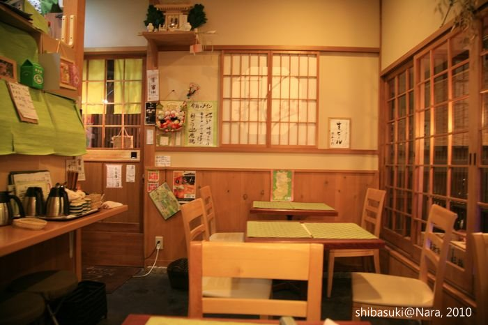 20101120_Nara-195_奈良町_1