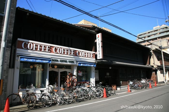 20101121_Kyoto-7_Inoda Coffee_1.JPG