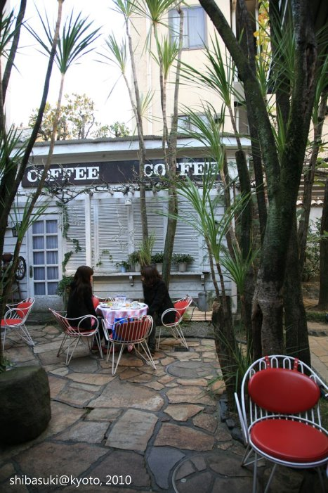 20101121_Kyoto-9_Inoda Coffee_1.JPG