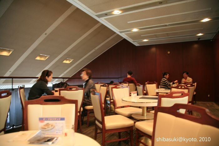 20101121_Kyoto-19_Inoda Coffee_1.JPG