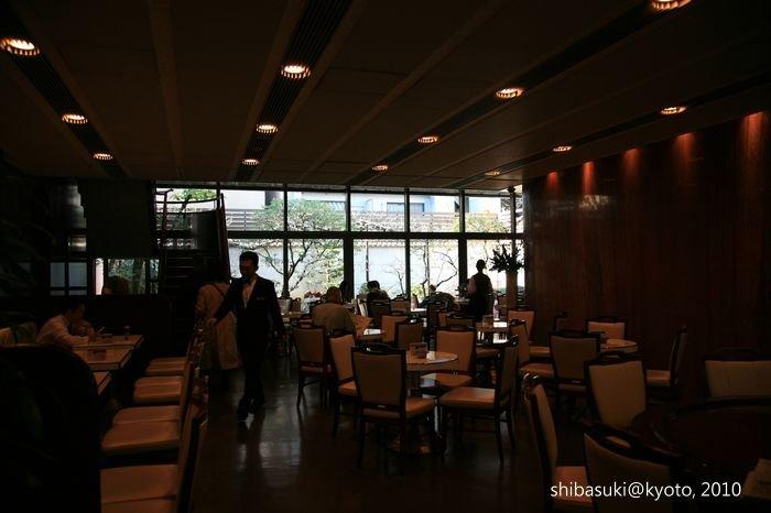 20101121_Kyoto-22_Inoda Coffee_1.JPG