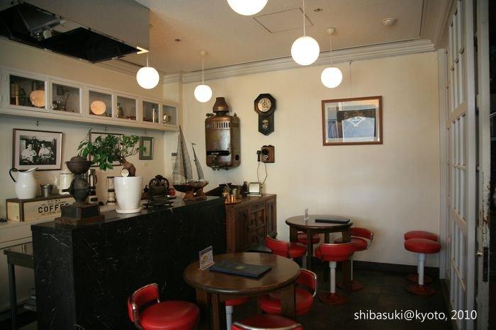 20101121_Kyoto-27_Inoda Coffee_1.JPG