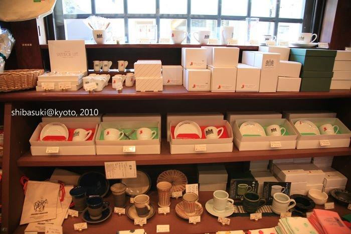 20101121_Kyoto-31_Inoda Coffee_1.JPG