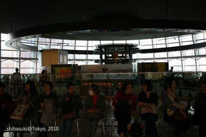 20101122_Tokyo-19_東京國立新美術館_1.JPG