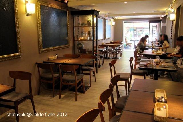 CaldoCafe-10_1