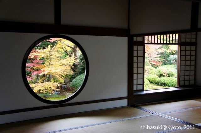 20111129_Kyoto-48_源光庵_1.JPG