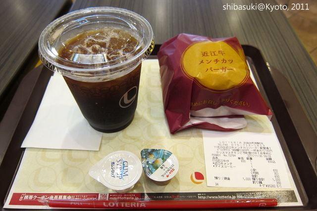 20111130_Kyoto-1_濃特利_1.JPG
