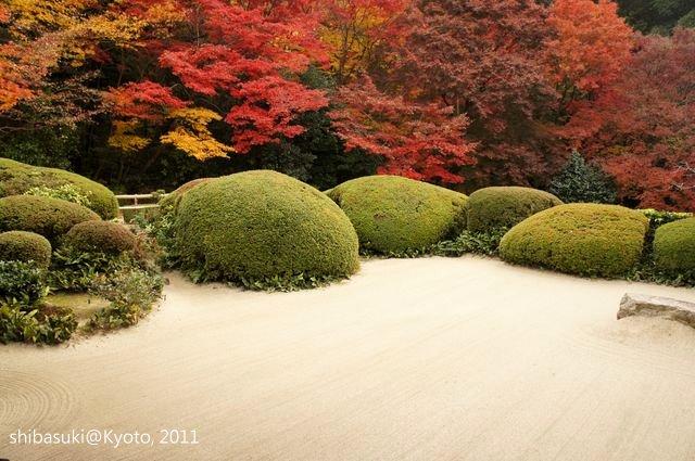 20111130_Kyoto-219_詩仙堂_1.JPG