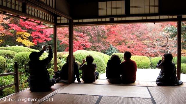 20111130_Kyoto-228_詩仙堂_1.JPG