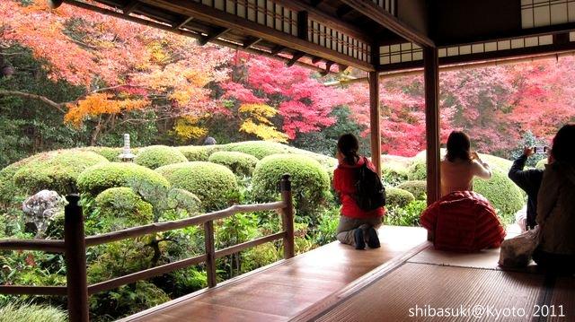 20111130_Kyoto-235_詩仙堂_1.JPG