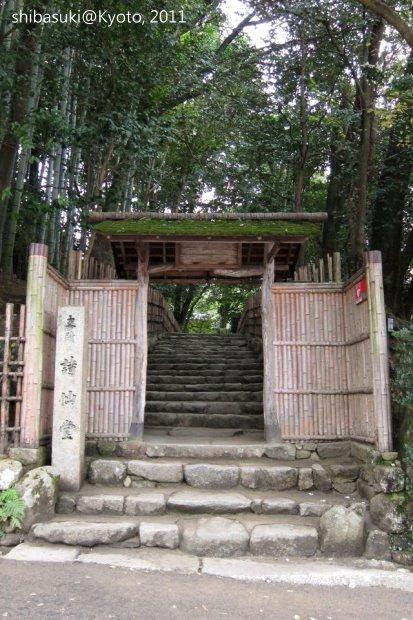 20111130_Kyoto-256_詩仙堂_1.JPG