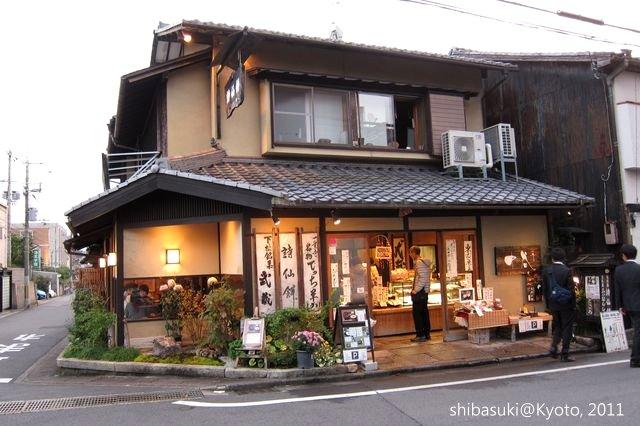 20111130_Kyoto-257_一乘寺中谷_1.JPG