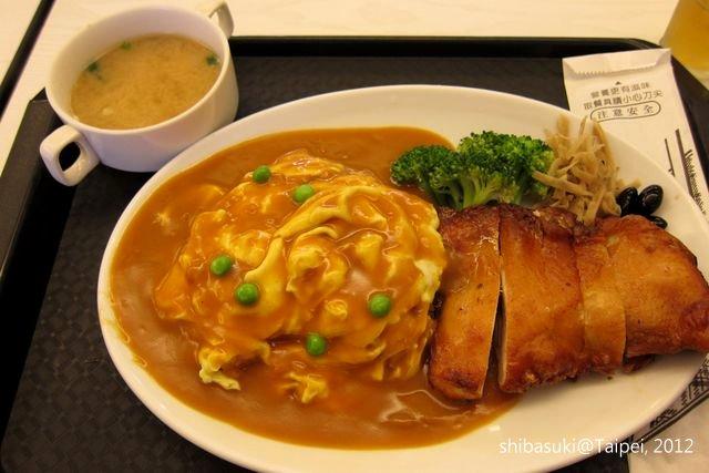 橫濱蛋包飯-1.JPG