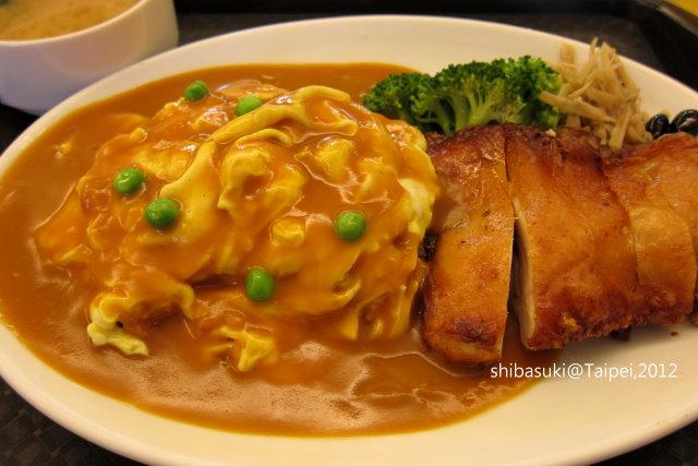 橫濱蛋包飯-2