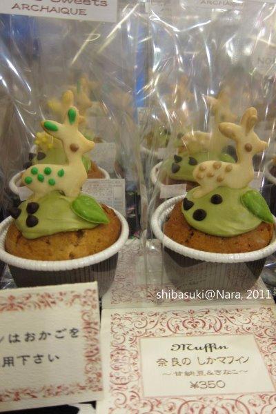 20111203-Nara_129_1.JPG