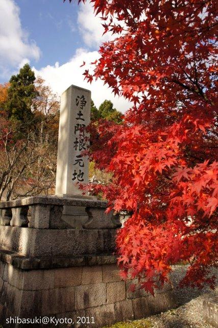 20111204_Kyoto-11_光明寺_1.JPG