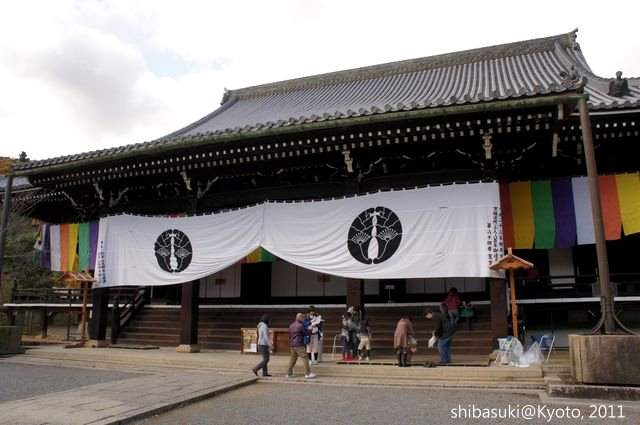 20111204_Kyoto-35_光明寺_1.JPG