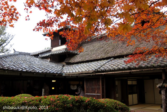 20111130_Kyoto-239_詩仙堂_12