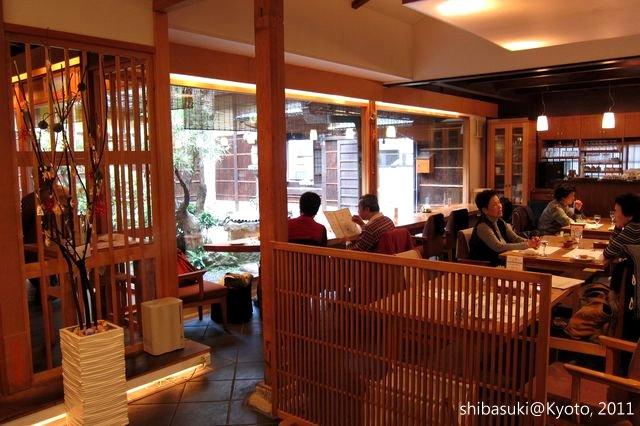 20111201_Kyoto-118_蒼_1.JPG