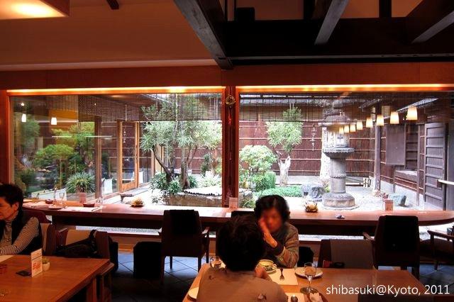 20111201_Kyoto-119_蒼_1.JPG