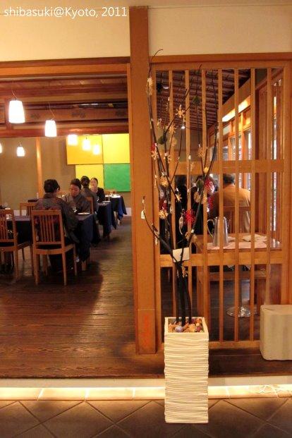 20111201_Kyoto-125_蒼_1.JPG