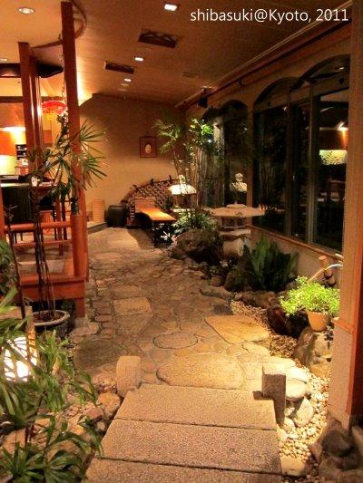 20111201_Kyoto-200_六盛茶庭_1.JPG