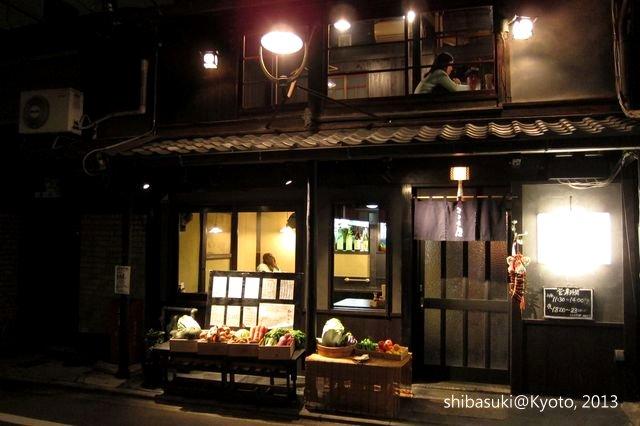 IMG_7657_1.JPG