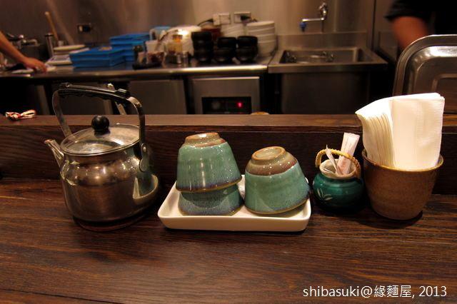 20130316_緣麵屋-1_1_1.jpg