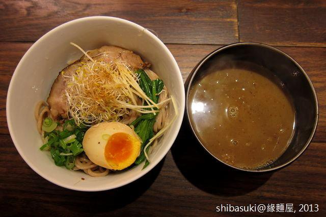 20130316_緣麵屋-9_1.jpg