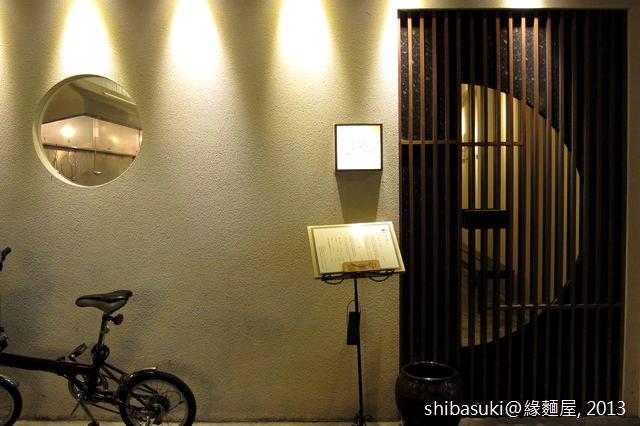 20130316_緣麵屋-18_1.jpg
