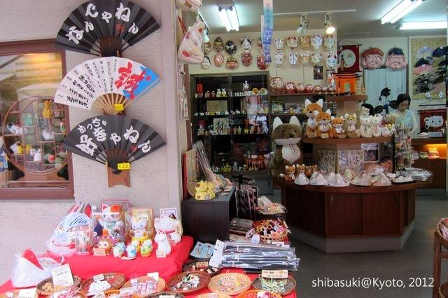 20120628_Kyoto-3_伏見稻禾大社_1.JPG
