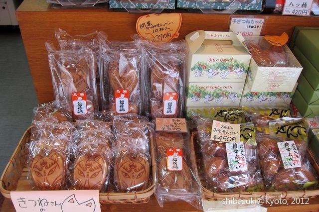 20120628_Kyoto-4_伏見稻禾大社_1.JPG