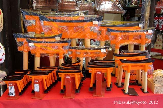 20120628_Kyoto-5_伏見稻禾大社_1.JPG