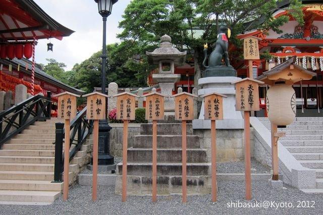 20120628_Kyoto-13_伏見稻禾大社_1.JPG