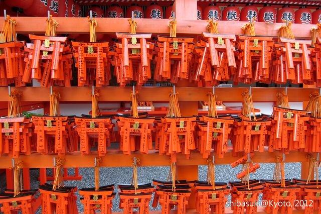 20120628_Kyoto-17_伏見稻禾大社_1.JPG