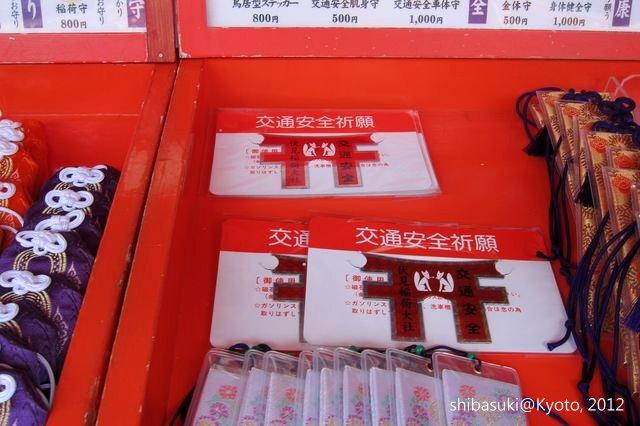 20120628_Kyoto-21_伏見稻禾大社_1.JPG
