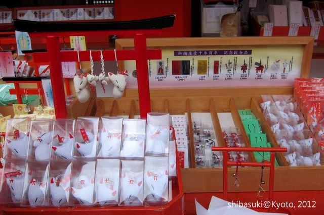 20120628_Kyoto-22_伏見稻禾大社_1.JPG